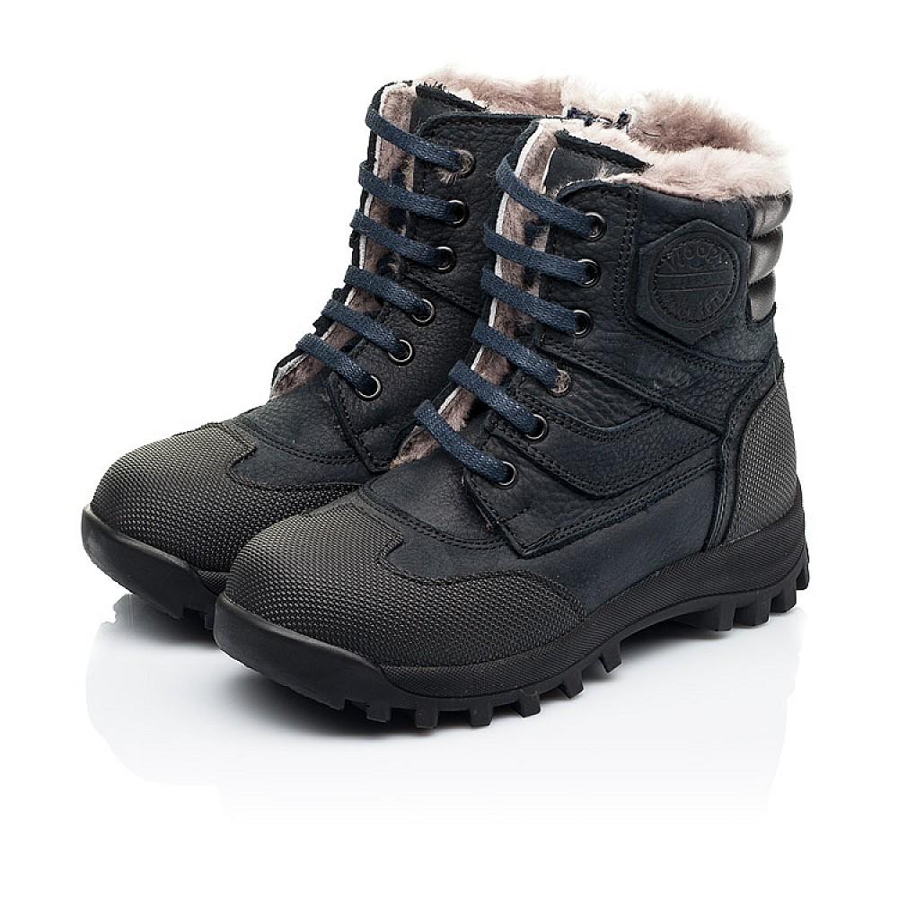 Детские зимние ботинки на меху Woopy Fashion темно-синие для мальчиков натуральный нубук OIL размер 24-36 (7177) Фото 3