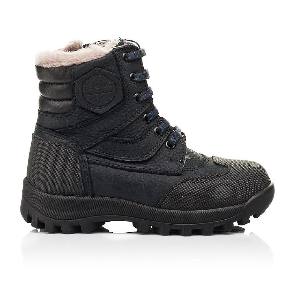 Детские зимние ботинки на меху Woopy Fashion темно-синие для мальчиков натуральный нубук OIL размер 24-36 (7177) Фото 4