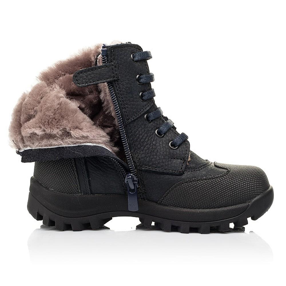 Детские зимние ботинки на меху Woopy Fashion темно-синие для мальчиков натуральный нубук OIL размер 24-36 (7177) Фото 5