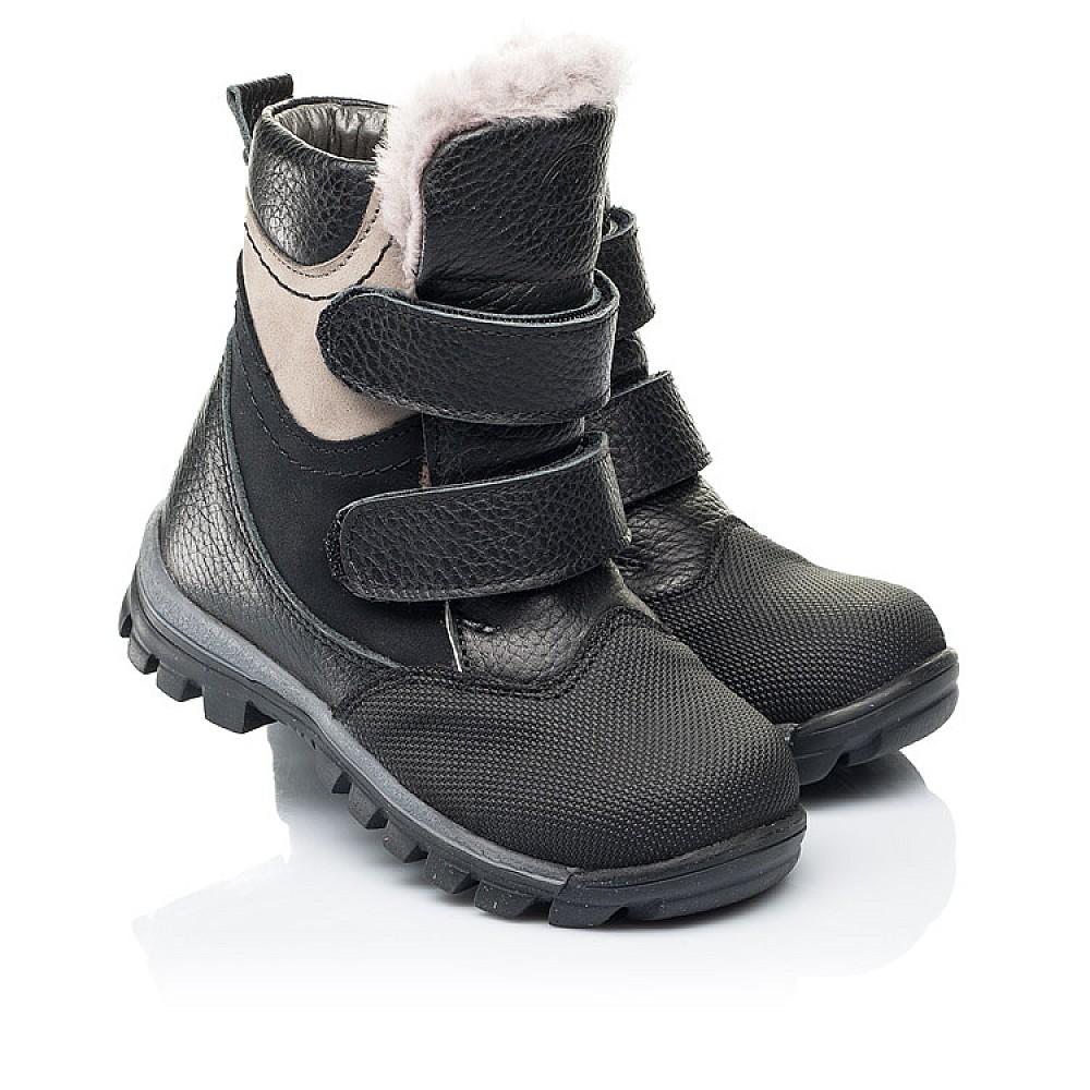 Детские зимние ботинки на меху Woopy Fashion черные для мальчиков натуральная кожа и нубук размер 21-33 (7179) Фото 1