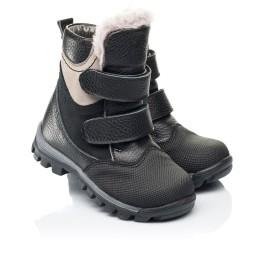 Детские зимние ботинки на меху Woopy Fashion черные для мальчиков натуральная кожа и нубук размер 21-21 (7179) Фото 1