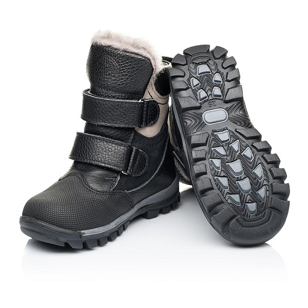 Детские зимние ботинки на меху Woopy Fashion черные для мальчиков натуральная кожа и нубук размер 21-33 (7179) Фото 2