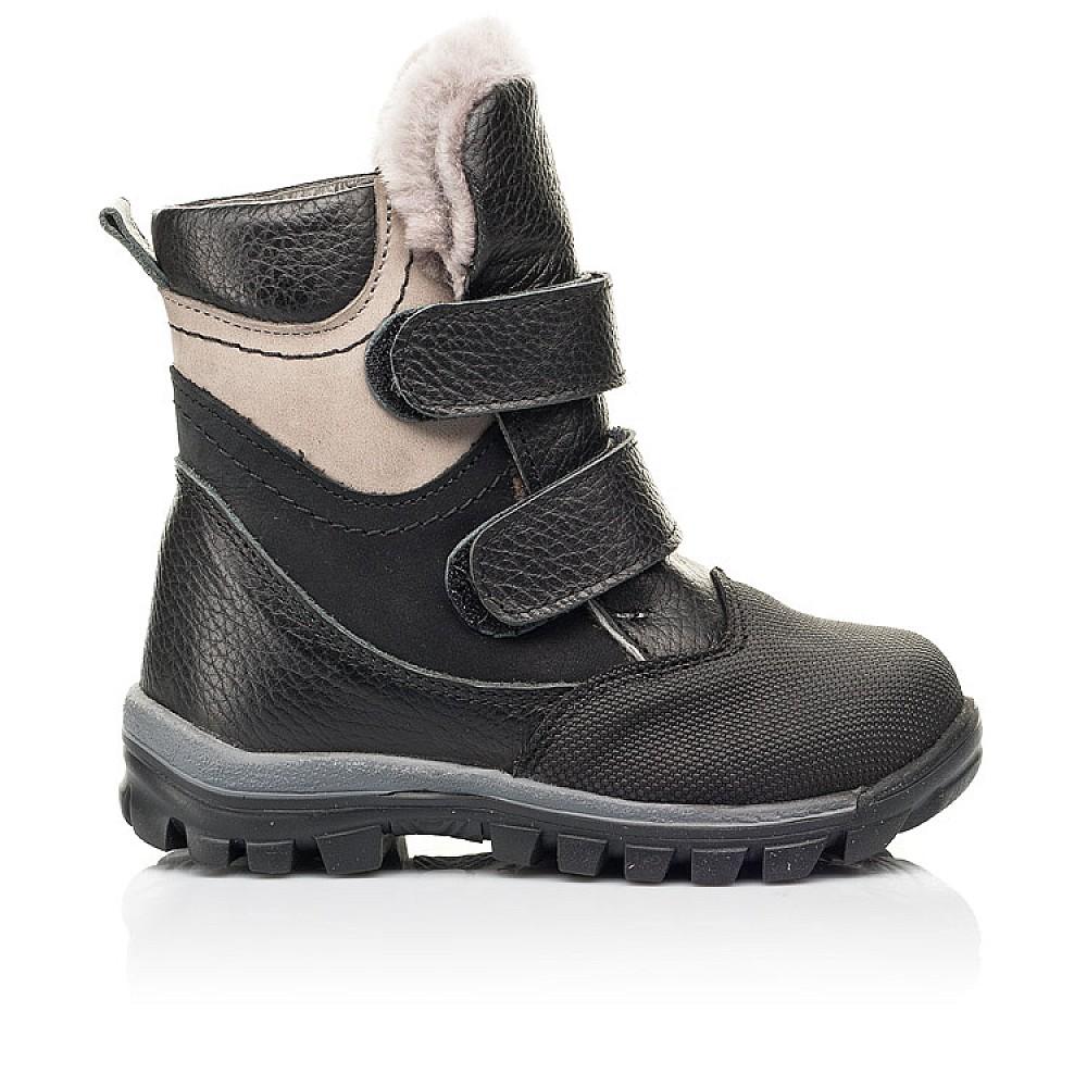 Детские зимние ботинки на меху Woopy Fashion черные для мальчиков натуральная кожа и нубук размер 21-33 (7179) Фото 4