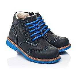 Детские демисезонные ботинки Woopy Orthopedic синие для мальчиков натуральный нубук размер 22-36 (7180) Фото 1