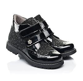 Детские демисезонные ботинки Woopy Orthopedic черные для девочек натуральный нубук, лаковая кожа размер 31-39 (7182) Фото 1