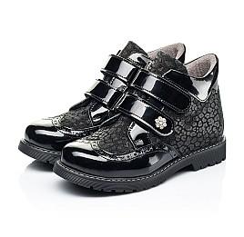 Детские демисезонные ботинки Woopy Orthopedic черные для девочек натуральный нубук, лаковая кожа размер 31-39 (7182) Фото 3