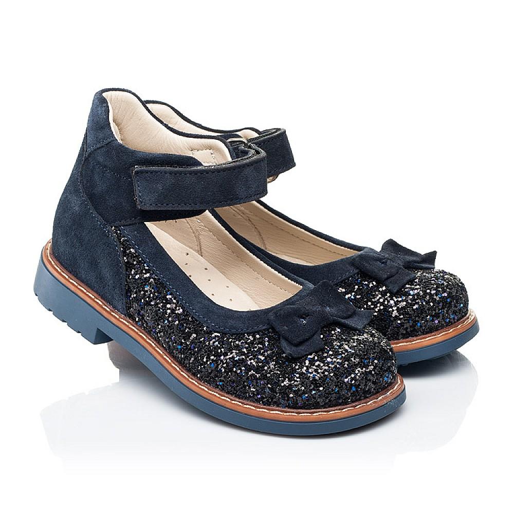 Детские туфли Woopy Orthopedic синие для девочек натуральный нубук и искусственный материал размер 26-33 (7186) Фото 1