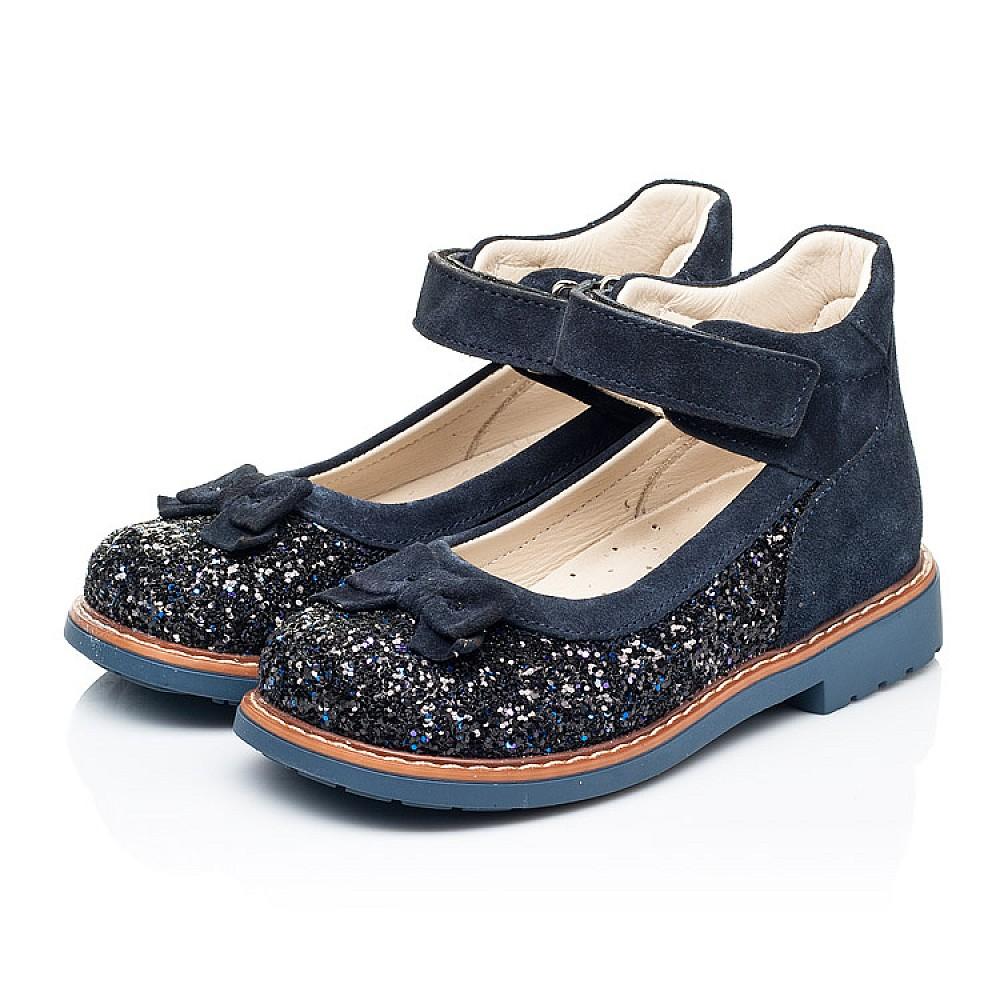 Детские туфли Woopy Orthopedic синие для девочек натуральный нубук и искусственный материал размер 26-33 (7186) Фото 3