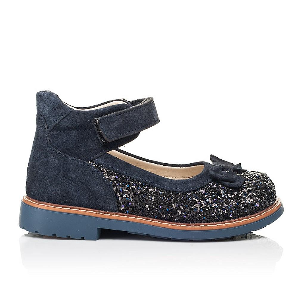 Детские туфли Woopy Orthopedic синие для девочек натуральный нубук и искусственный материал размер 26-33 (7186) Фото 4