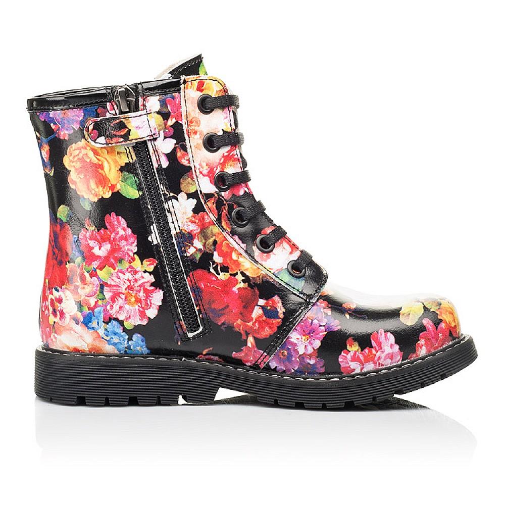 Детские демисезонные ботинки Woopy Orthopedic разноцветные для девочек натуральная кожа размер 25-38 (7188) Фото 5