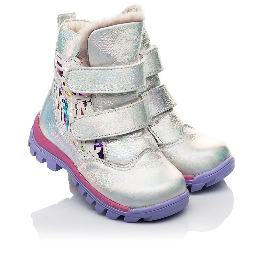 Детские зимние ботинки на меху Woopy Fashion разноцветные для девочек натуральная кожа размер 21-33 (7189) Фото 1