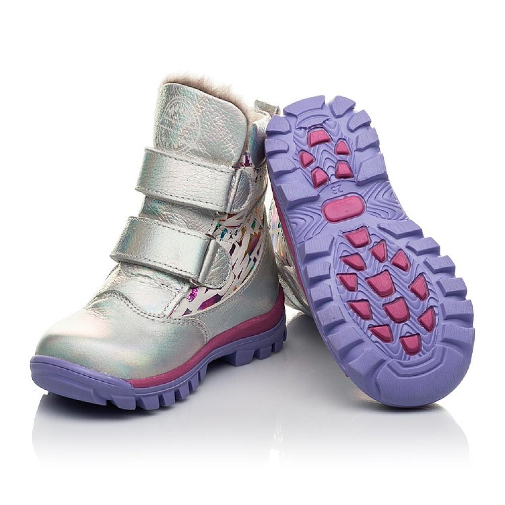 Детские зимние ботинки на меху Woopy Fashion разноцветные для девочек натуральная кожа размер 21-33 (7189) Фото 2