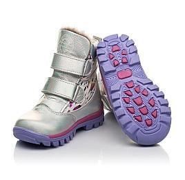 Детские зимние ботинки на меху Woopy Fashion разноцветные для девочек натуральная кожа размер 21-21 (7189) Фото 2