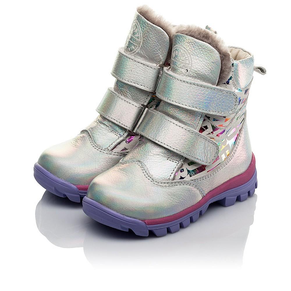Детские зимние ботинки на меху Woopy Fashion разноцветные для девочек натуральная кожа размер 21-33 (7189) Фото 3