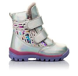 Детские зимние ботинки на меху Woopy Fashion разноцветные для девочек натуральная кожа размер 21-21 (7189) Фото 4