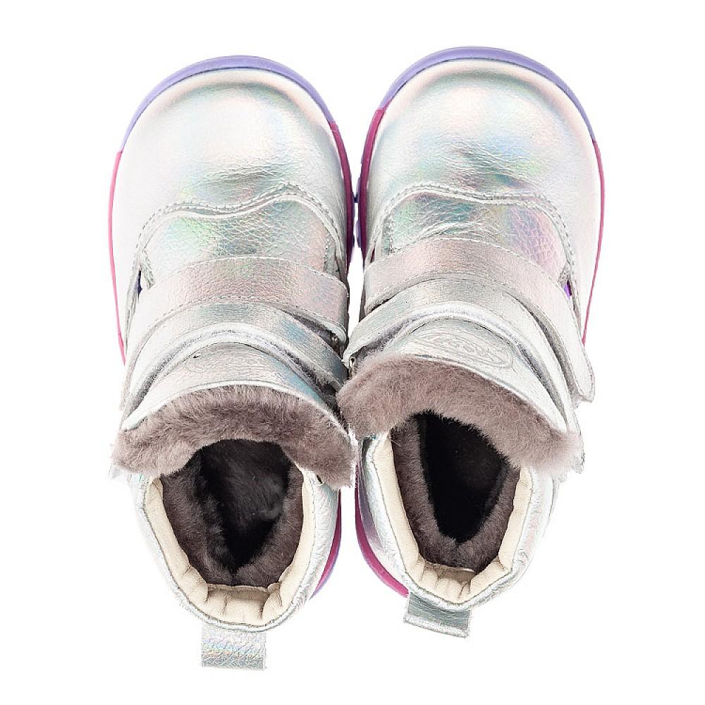 Детские зимние ботинки на меху Woopy Fashion разноцветные для девочек натуральная кожа размер 21-33 (7189) Фото 5