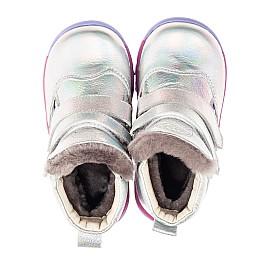 Детские зимние ботинки на меху Woopy Fashion разноцветные для девочек натуральная кожа размер 21-21 (7189) Фото 5