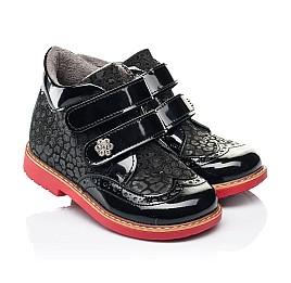 Детские демисезонные ботинки Woopy Orthopedic черные для девочек лаковая кожа, нубук размер 19-30 (7190) Фото 1