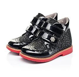 Детские демисезонные ботинки Woopy Orthopedic черные для девочек лаковая кожа, нубук размер 19-30 (7190) Фото 3