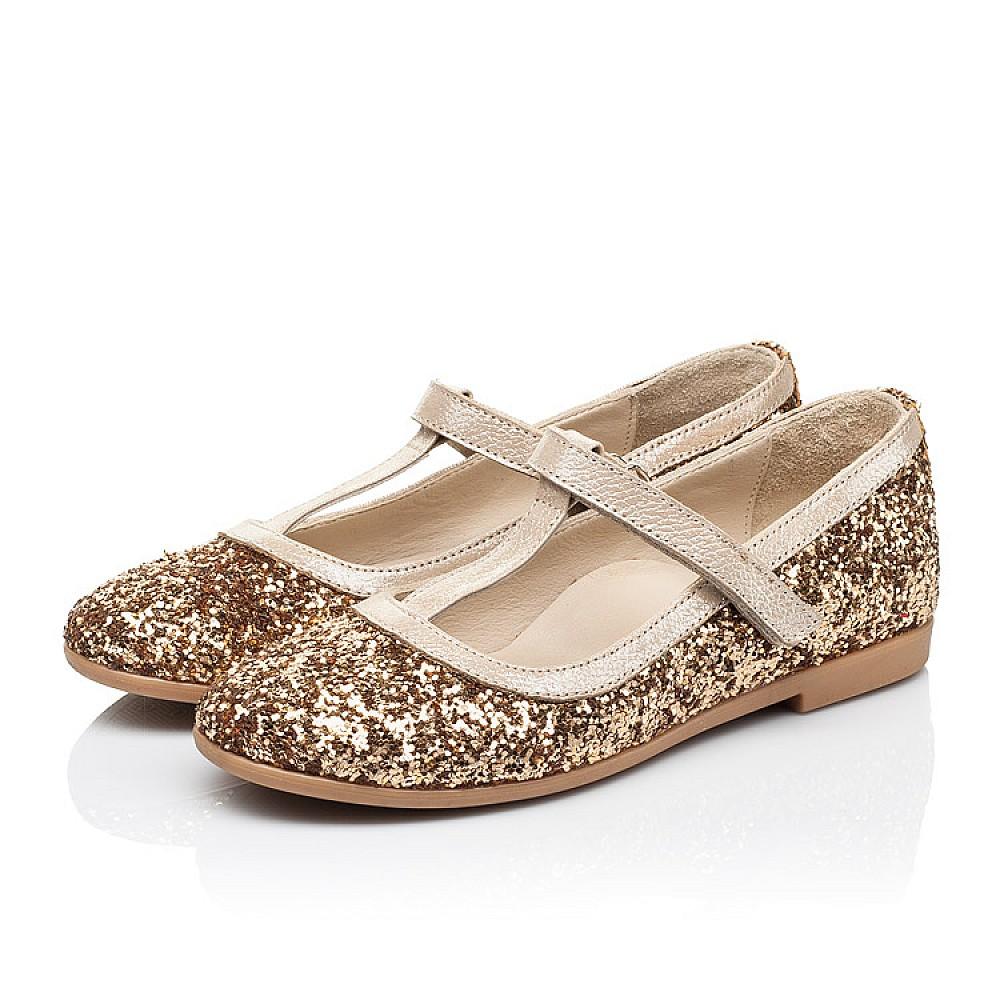 Детские туфли Woopy Fashion золотые для девочек современный искусственный материал размер 28-36 (7196) Фото 3