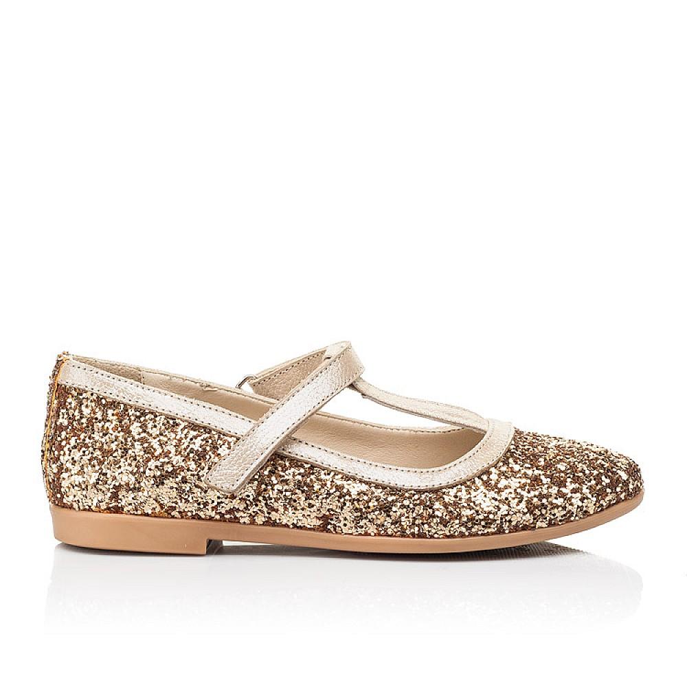 Детские туфли Woopy Fashion золотые для девочек современный искусственный материал размер 28-36 (7196) Фото 4