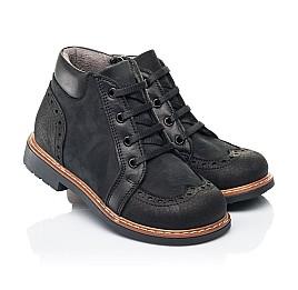 Детские демисезонные ботинки Woopy Orthopedic черные для мальчиков натуральный нубук размер 24-36 (7200) Фото 1