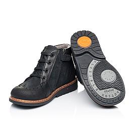 Детские демисезонные ботинки Woopy Orthopedic черные для мальчиков натуральный нубук размер 24-36 (7200) Фото 2