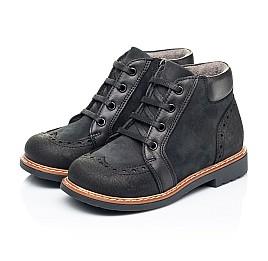 Детские демисезонные ботинки Woopy Orthopedic черные для мальчиков натуральный нубук размер 24-36 (7200) Фото 3