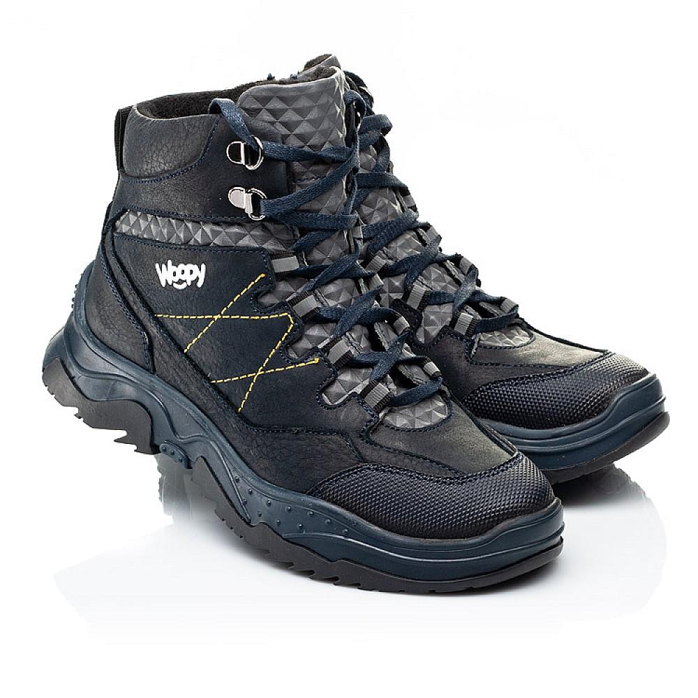 Детские ботинки еврозима Woopy Fashion темно-синие для мальчиков натуральный нубук OIL размер 29-39 (7212) Фото 1