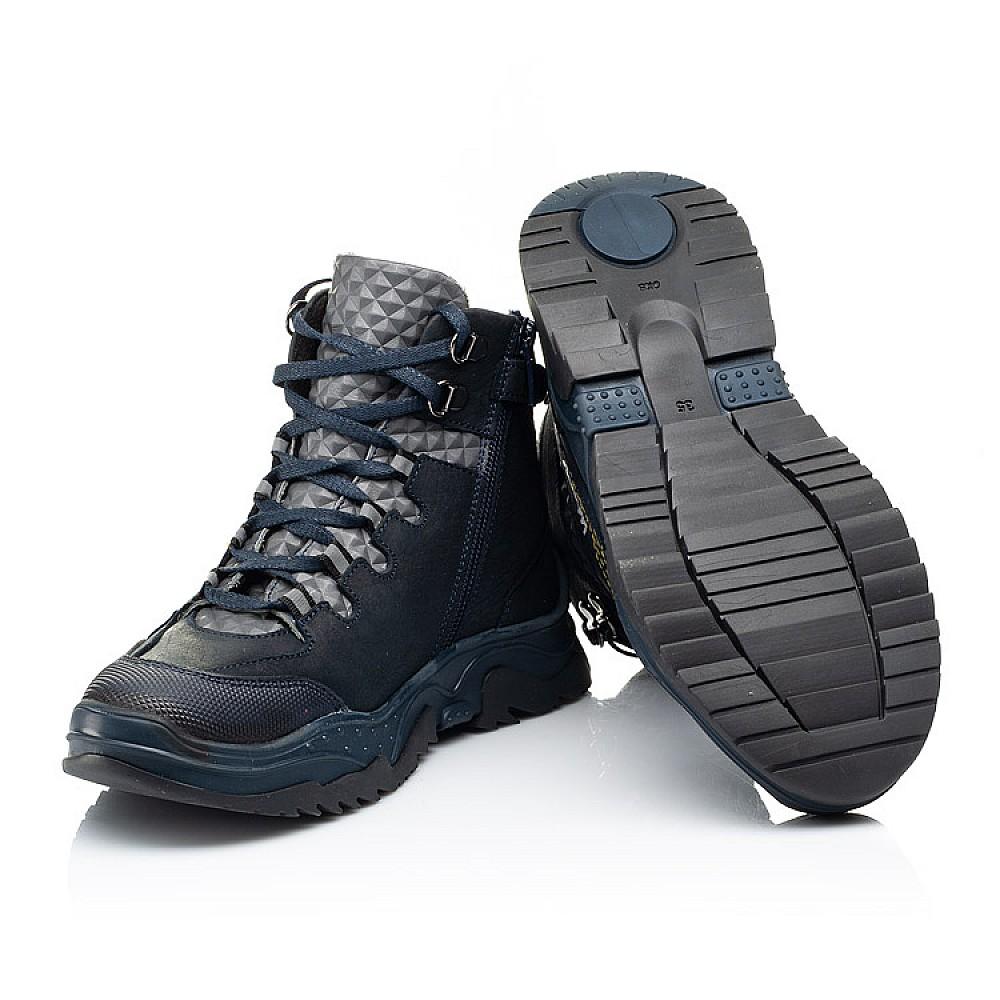 Детские ботинки еврозима Woopy Fashion темно-синие для мальчиков натуральный нубук OIL размер 29-39 (7212) Фото 2