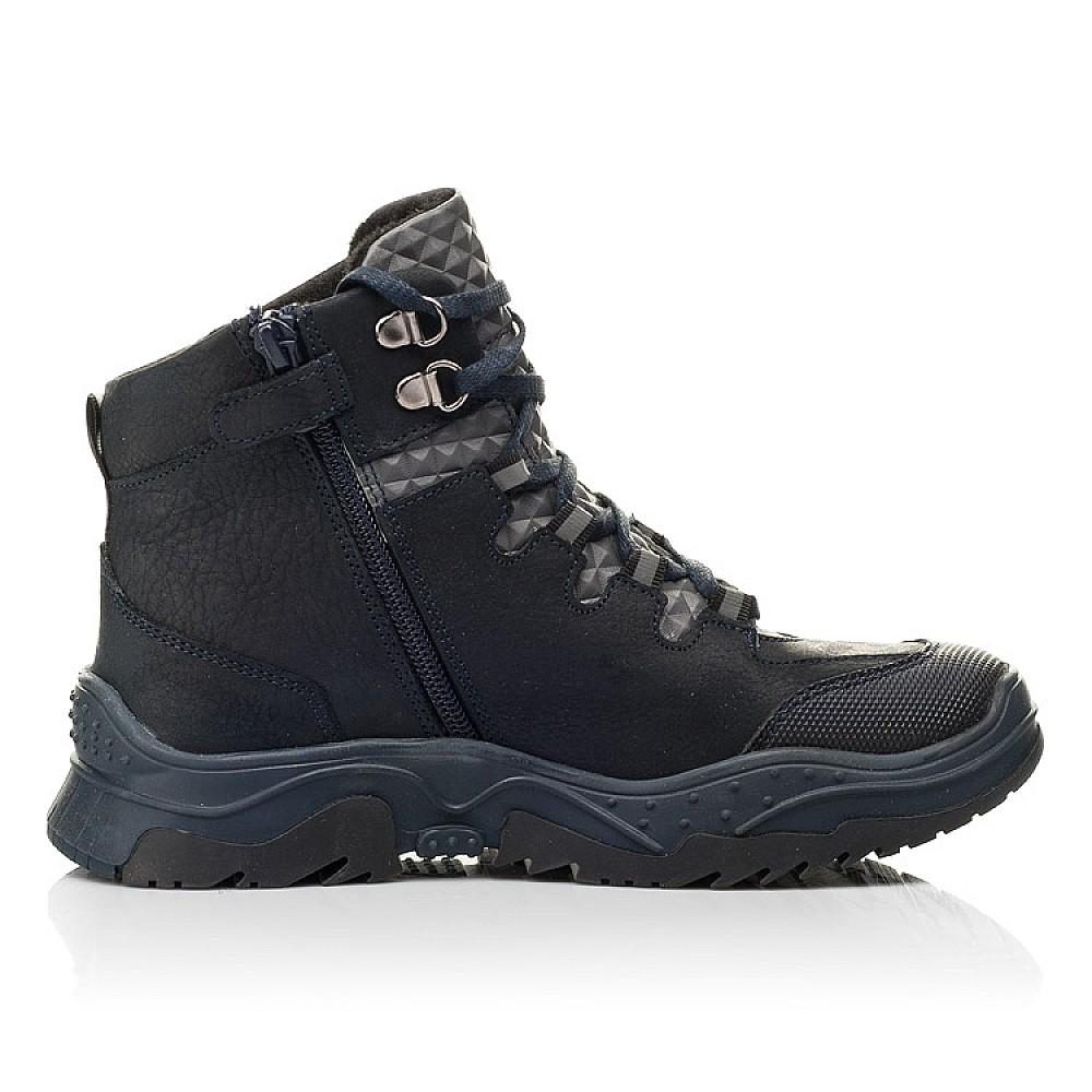 Детские ботинки еврозима Woopy Fashion темно-синие для мальчиков натуральный нубук OIL размер 29-39 (7212) Фото 5