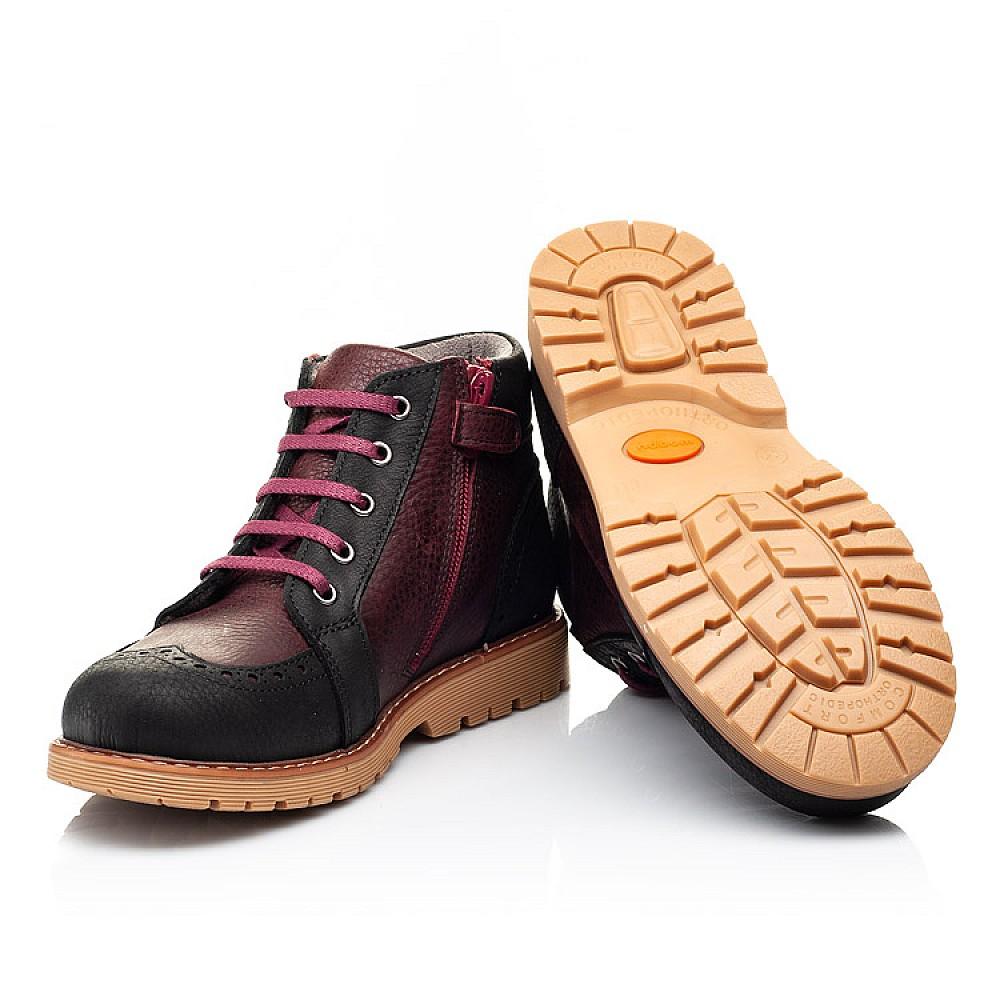 Детские демисезонные ботинки Woopy Orthopedic черные, бордовые для мальчиков натуральный нубук OIL размер 31-40 (7214) Фото 2