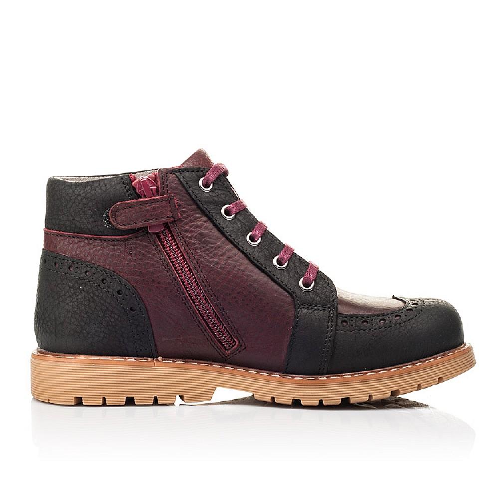 Детские демисезонные ботинки Woopy Orthopedic черные, бордовые для мальчиков натуральный нубук OIL размер 31-40 (7214) Фото 5