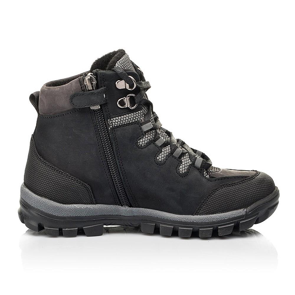 Детские ботинки еврозима Woopy Fashion черные, серые для мальчиков натуральный нубук размер 28-38 (7223) Фото 5