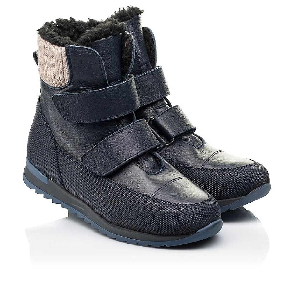 Детские зимние ботинки на шерсти Woopy Fashion темно-синие для мальчиков натуральная кожа размер 25-33 (7224) Фото 1