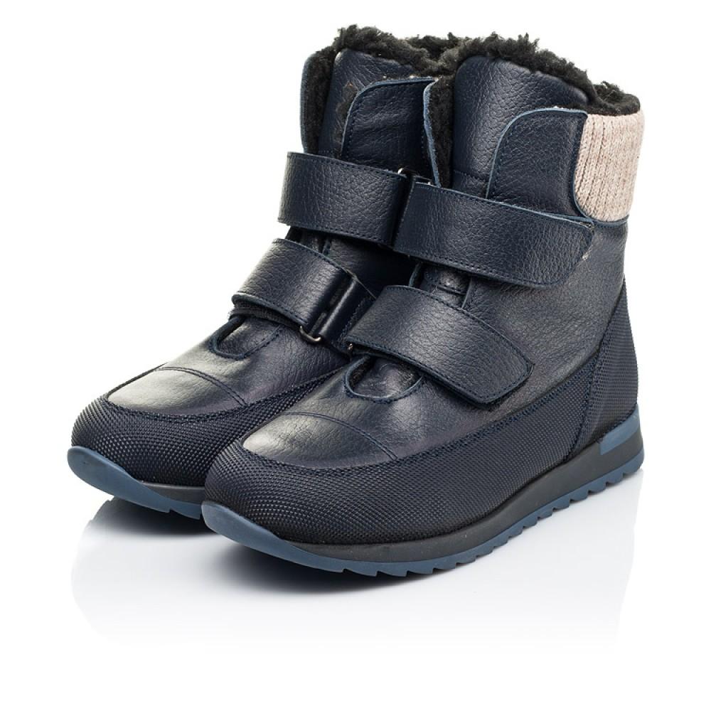 Детские зимние ботинки на шерсти Woopy Fashion темно-синие для мальчиков натуральная кожа размер 25-33 (7224) Фото 3