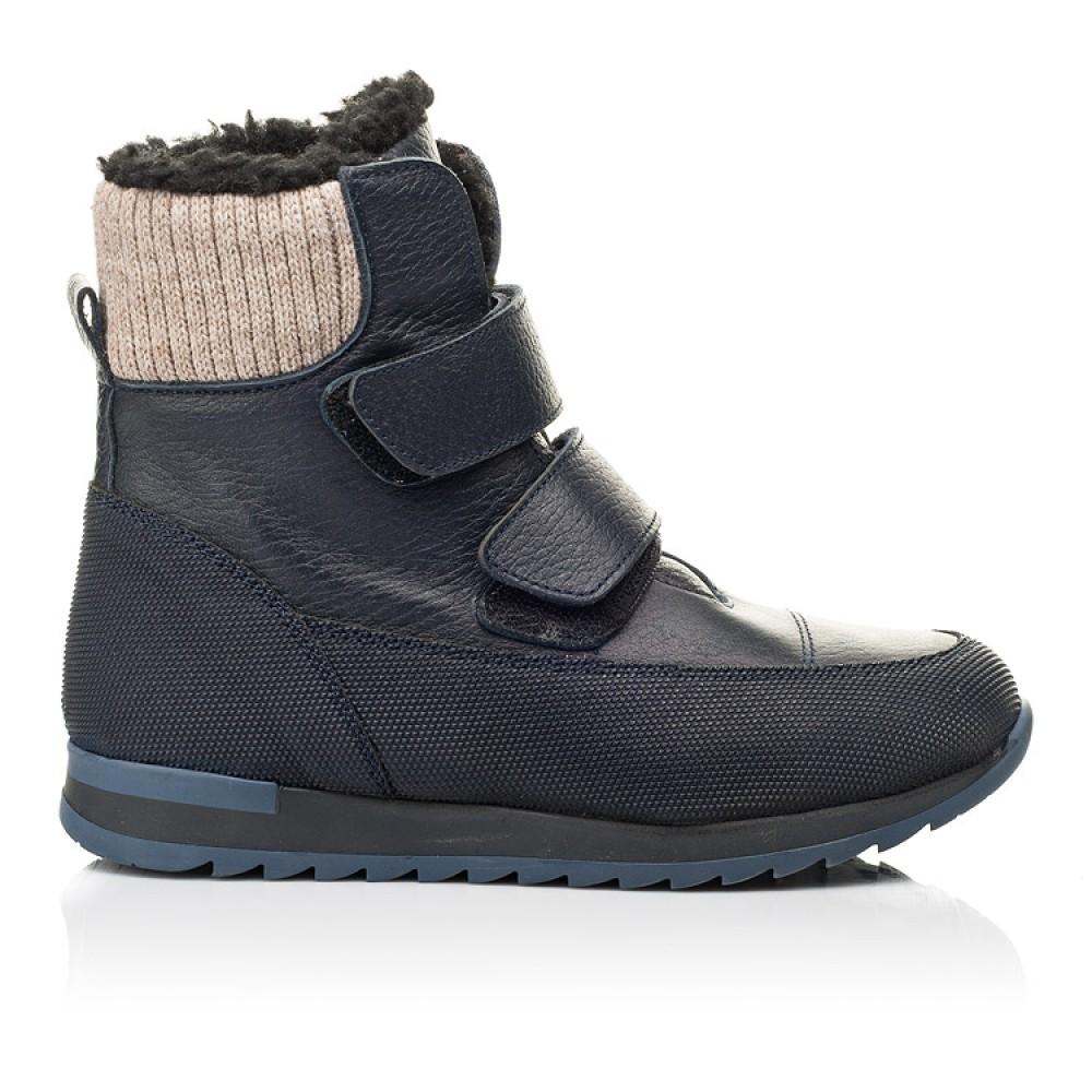 Детские зимние ботинки на шерсти Woopy Fashion темно-синие для мальчиков натуральная кожа размер 25-33 (7224) Фото 4