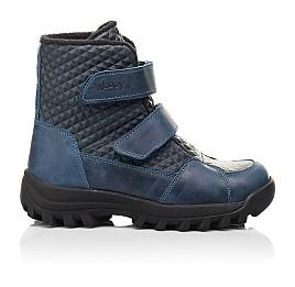 Детские демисезонные ботинки Woopy Fashion синие для мальчиков натуральная кожа размер 25-32 (7225) Фото 4