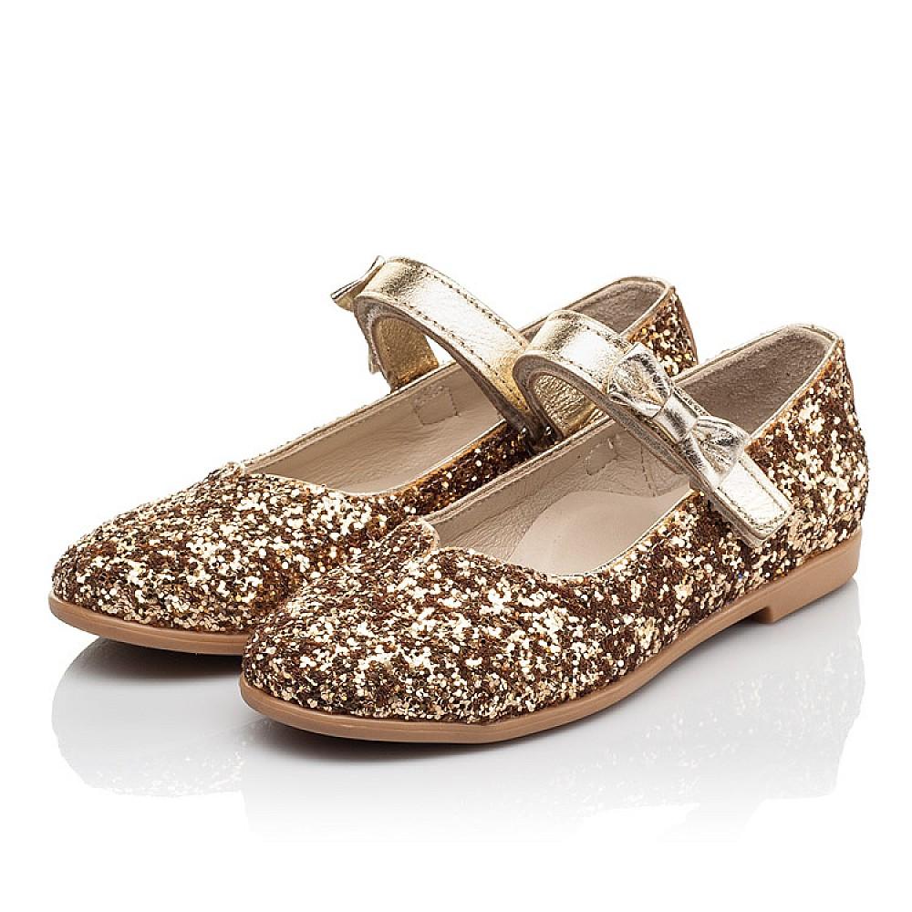 Детские туфли праздничные Woopy Fashion золотые для девочек современный искусственный материал размер 28-36 (7231) Фото 3