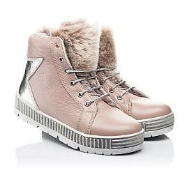 Детские зимние ботинки на меху Woopy Fashion бежевый для девочек натуральная кожа размер 28-37 (7233) Фото 1