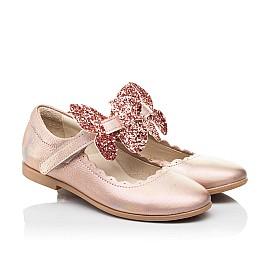 Детские туфли Woopy Fashion золотые для девочек натуральная кожа размер 27-36 (7244) Фото 1