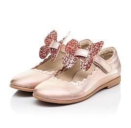 Детские туфли Woopy Fashion золотые для девочек натуральная кожа размер 27-36 (7244) Фото 3