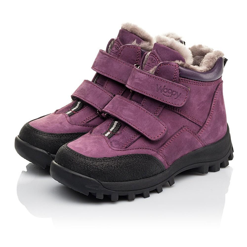 Детские зимние ботинки на меху Woopy Fashion сиреневые для девочек натуральный нубук размер 21-37 (7250) Фото 3