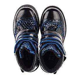 Детские ботинки еврозима Woopy Orthopedic синие для девочек лаковая кожа размер 20-33 (7254) Фото 5
