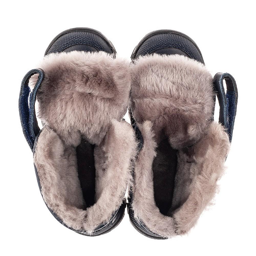 Детские зимние ботинки на меху Woopy Fashion синие для мальчиков натуральные кожа и нубук размер 21-33 (7256) Фото 2