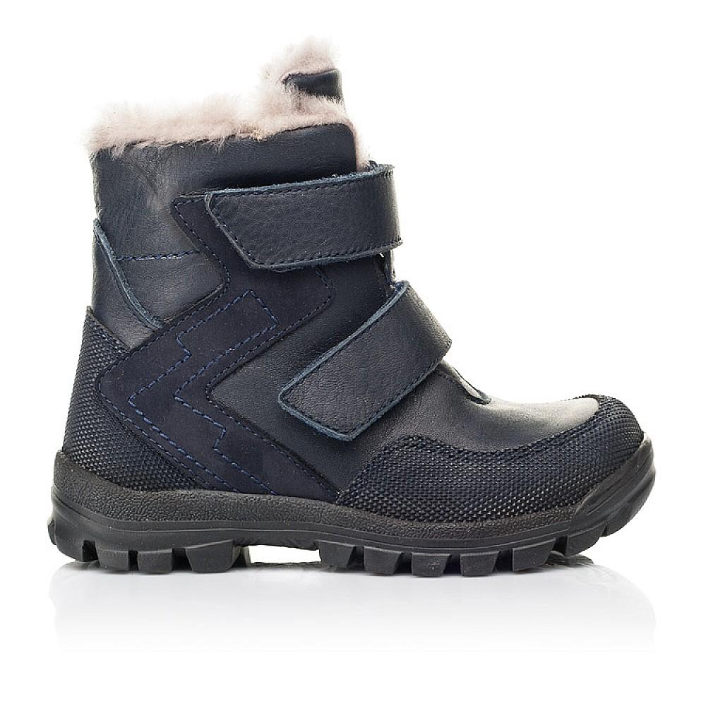 Детские зимние ботинки на меху Woopy Fashion синие для мальчиков натуральные кожа и нубук размер 21-33 (7256) Фото 3