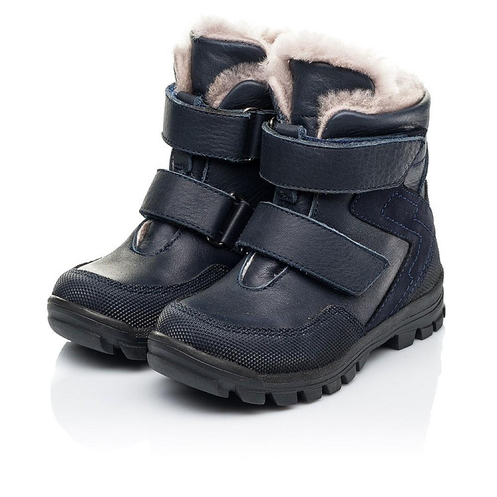 Детские зимние ботинки на меху Woopy Fashion синие для мальчиков натуральные кожа и нубук размер 21-33 (7256) Фото 4