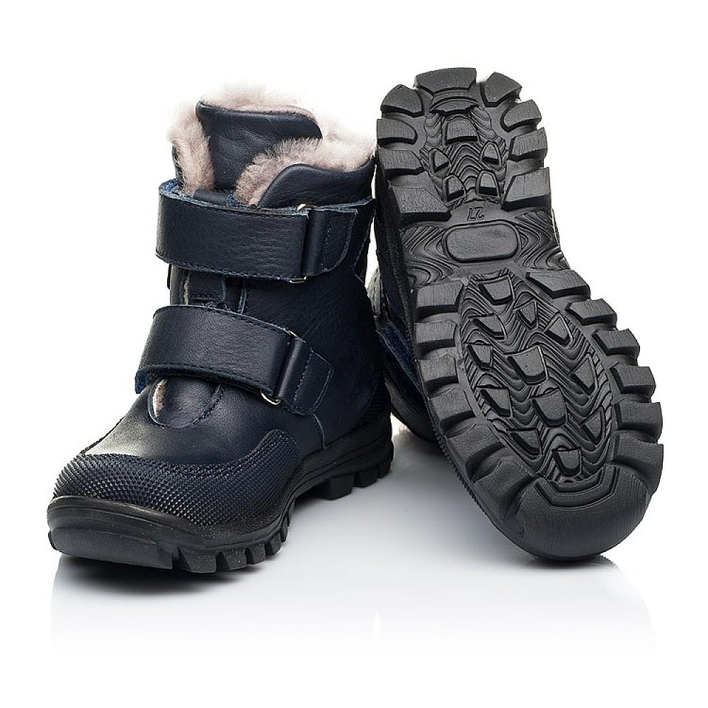 Детские зимние ботинки на меху Woopy Fashion синие для мальчиков натуральные кожа и нубук размер 21-33 (7256) Фото 5