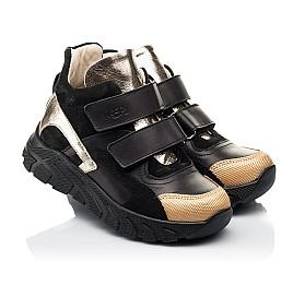 Детские демисезонные ботинки (подкладка кожа) Woopy Fashion черные для девочек натуральная кожа размер 26-39 (8003) Фото 1