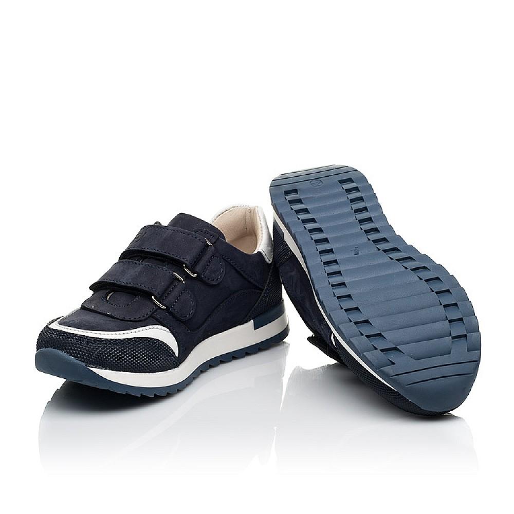 Детские кроссовки Woopy Fashion синие для мальчиков натуральный нубук размер 20-37 (8016) Фото 2